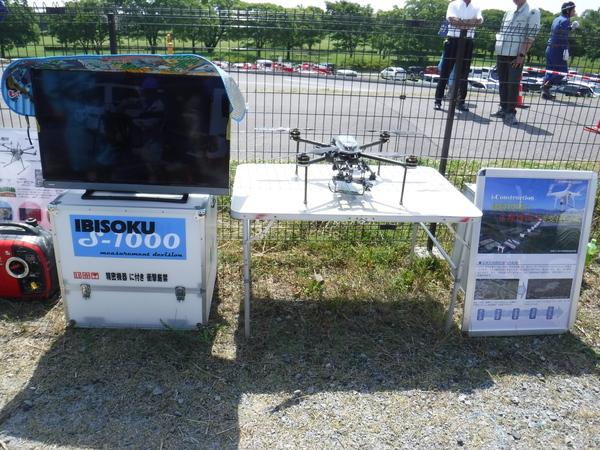 UAVを活用した被災状況の確認演習