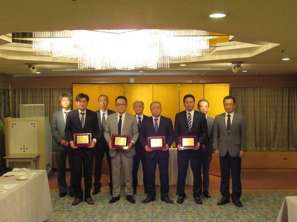 平成30年 公共測量品質管理優秀賞 表彰